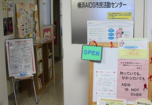 """横浜に出現する""""コンドームケースに住む妖精""""のゆるキャラに会ってきた!"""