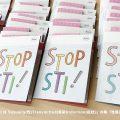 大東文化大学 全学生に向けた啓発活動としてコンドーム配布を実施