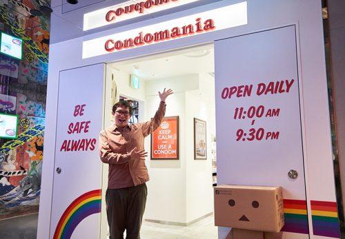 「滞在時間10秒」と言われるコンドーム店に2時間滞在したらめちゃ楽しかった話