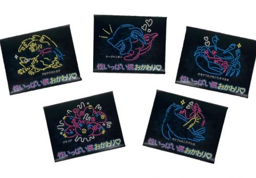 サンシャイン水族館「性いっぱい展おかわり♡」とコラボ オリジナルデザインのコンドームを作製!